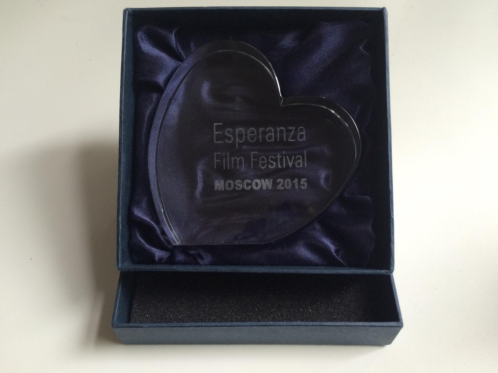 Esperanza_Award